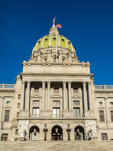 Pennsylvania State Capitol Building from 3rd Street